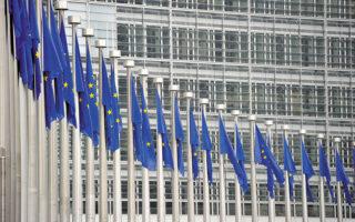 Από τα 32 δισ. ευρώ του Ταμείου Ανάκαμψης, τα 12,7 δισ. είναι ο δανεισμός που θα μοχλεύσουν οι τράπεζες, ενώ περίπου 6,6 δισ. είναι τα κεφάλαια που θα πρέπει να επενδύσουν οι μέτοχοι των εταιρειών με τη μορφή της ιδίας συμμετοχής στα επενδυτικά σχέδια (φωτ. AP).