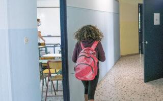 Εως χθες 30/9 οι σύλλογοι διδασκόντων των περίπου 14.000 σχολικών μονάδων της χώρας έπρεπε να έχουν ολοκληρώσει τον ετήσιο συλλογικό προγραμματισμό του εκπαιδευτικού έργου, ώστε να υποβληθεί έως τις 20/10 σε πλατφόρμα του Ινστιτούτου Εκπαιδευτικής Πολιτικής (ΙΕΠ). Φωτ. SOOC.