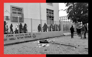 Οι ταραχές στη Σταυρούπολη έχουν πολλούς υπαιτίους, με πρώτο και καλύτερο την πολιτεία, που παρακολουθεί την κλιμακούμενη παρακμή αμέτοχη.