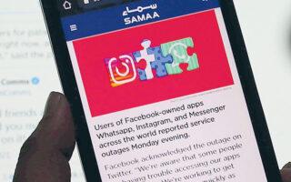 Συγγνώμη από δεκάδες εκατομμύρια χρήστες σε πολλές χώρες του κόσμου ζήτησε ο όμιλος του Μαρκ Ζάκερμπεργκ, καθώς έπεσαν οι πλατφόρμες κοινωνικής δικτύωσης. (EPA/SHAHZAIB AKBER)