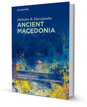 i-synarpastiki-archaia-makedonia1