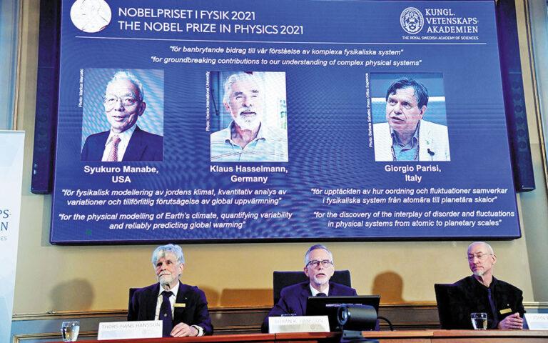 nompel-fysikis-gia-tin-klimatiki-allagi-561526711