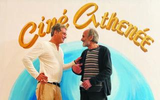 Ο Ιωάννης Ασδραχάς (αριστερά) και ο Μάκης Πανταζάτος στο ανακαινισμένο Athenée.