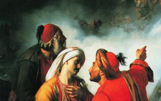 «Τραυματισμένος Ελληνας αξιωματικός μπροστά στα τείχη κατειλημμένης πόλης». Εργο του Ζαν-Κλοντ Μπονφόν (1796-1860).