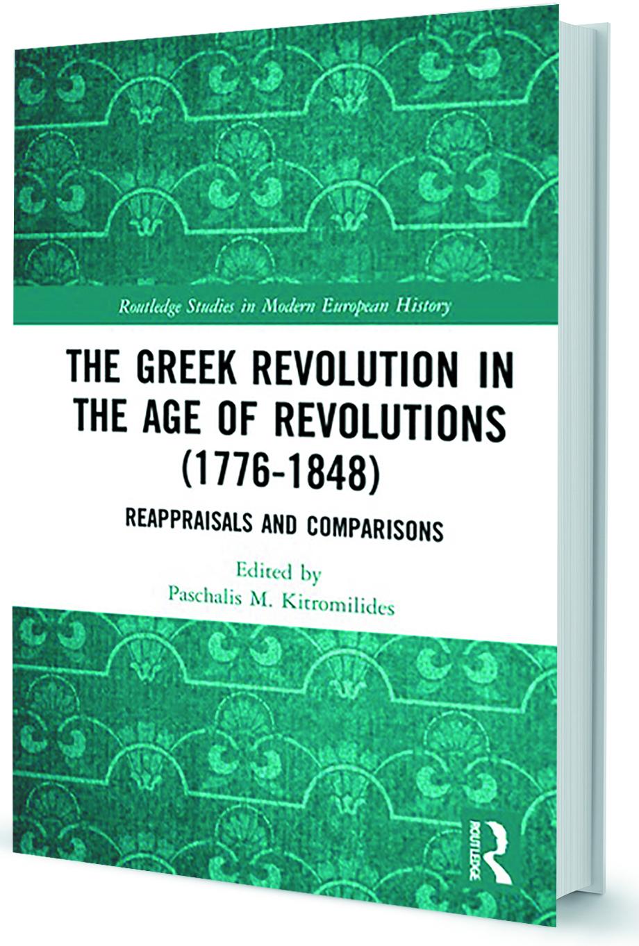 1821-ena-terastio-diethnes-gegonos1