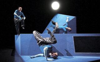 Από την παράσταση «MicroDances» με το μπαλέτο της ΕΛΣ.