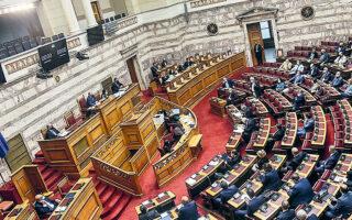 Για πρώτη φορά μετά τη συνταγματική αναθεώρηση τίθεται σε εφαρμογή η διάταξη που ψηφίστηκε επί Ν.Δ. και προβλέπει ότι είναι δυνατή η συγκρότηση εξεταστικής επιτροπής της Βουλής με πρωτοβουλία της εκάστοτε μειοψηφίας. (INTIME NEWS)