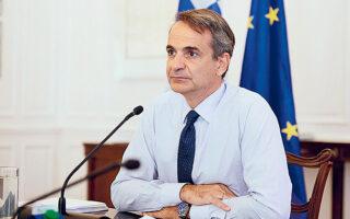 Ο κ. Μητσοτάκης προσανατολίζεται στη Σύνοδο Κορυφής της επόμενης εβδομάδας να θέσει την ελληνική ατζέντα, όπως παρουσιάστηκε από τους αρμόδιους υπουργούς, και να ζητήσει μια κοινή πολιτική για την ενεργειακή κρίση. (INTIME NEWS)