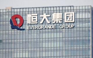 Η νέα αθέτηση πληρωμών από την κινεζική Evergrande ενέτεινε τις ανησυχίες.