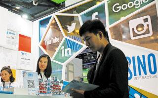 Η αύξηση των διαφημιστικών εσόδων της Google, θυγατρικής της Αlphabet, οφείλεται στην ανάκαμψη που παρατηρήθηκε στη διαδικασία αναζήτησης στο Διαδίκτυο. Οι αναλυτές θεωρούν ότι αυτό σχετίζεται με το ολοένα και εντονότερο ενδιαφέρον για τα ταξίδια μετά την πανδημία. (AP)