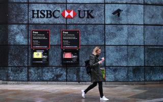 Οι βρετανικές τράπεζες HSBC, Lloyds Banking Group και Natwest Group σημείωσαν άνοδο άνω του 2%. (Φωτ. EPA).