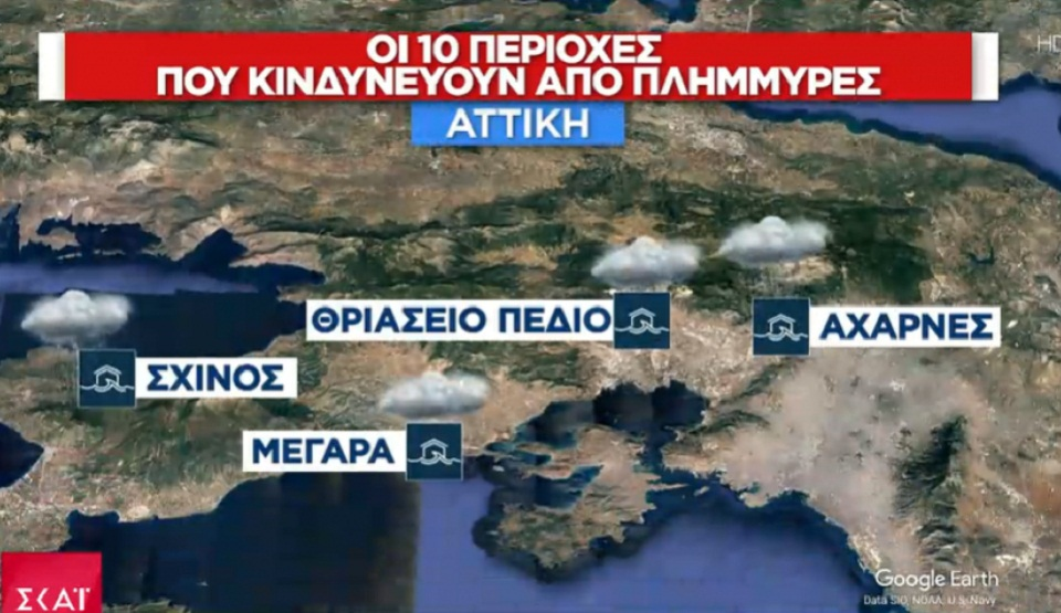 kakokairia-athina-sarotiko-to-perasma-tis-apo-ti-chora6
