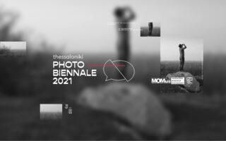 thessaloniki-photoviennale-20210