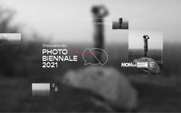 thessaloniki-photoviennale-2021-561520132