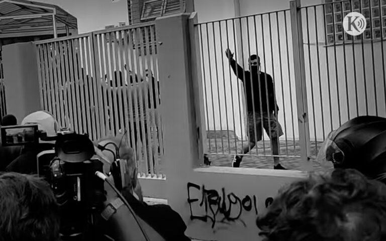 Ράδιο «Κ»: Είναι τα επεισόδια στη Θεσσαλονίκη αναζωπύρωση της Ακροδεξιάς;