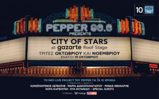 erchetai-to-city-of-stars-toy-pepper-96-60