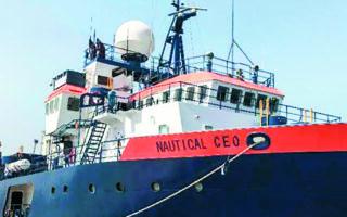 "H Αγκυρα ισχυρίστηκεπως «το ερευνητικό σκάφος ""Nautical Geo"" επιχείρησε να εισέλθει παράνομαστην τουρκική υφαλοκρηπίδα τα ξημερώματα της 3ης Οκτωβρίου»."