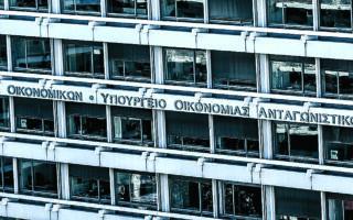 Η Ελλάδα έχει καλύψει κατά 100% τα 15 ορόσημα, που αποτελούσαν προαπαιτούμενα για το τρίτο τρίμηνο του έτους, προκειμένου να υποβληθεί το αίτημα. (INTIME)