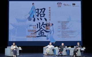 Από αριστερά προς τα δεξιά η κυρία Luo Tania, ο κύριος Luo Jinlin, ο κύριος Li Liuyi και η κυρία Mao Weitao.