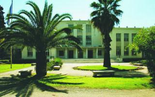 Το Γεωπονικό Πανεπιστήμιο Αθηνών.