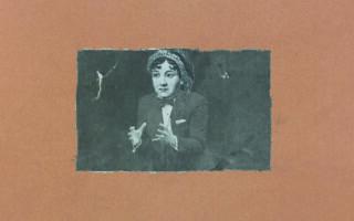 Κολάζ του Τζιμ Τζάρμους που εκτίθεται στην γκαλερί James Fuentes.