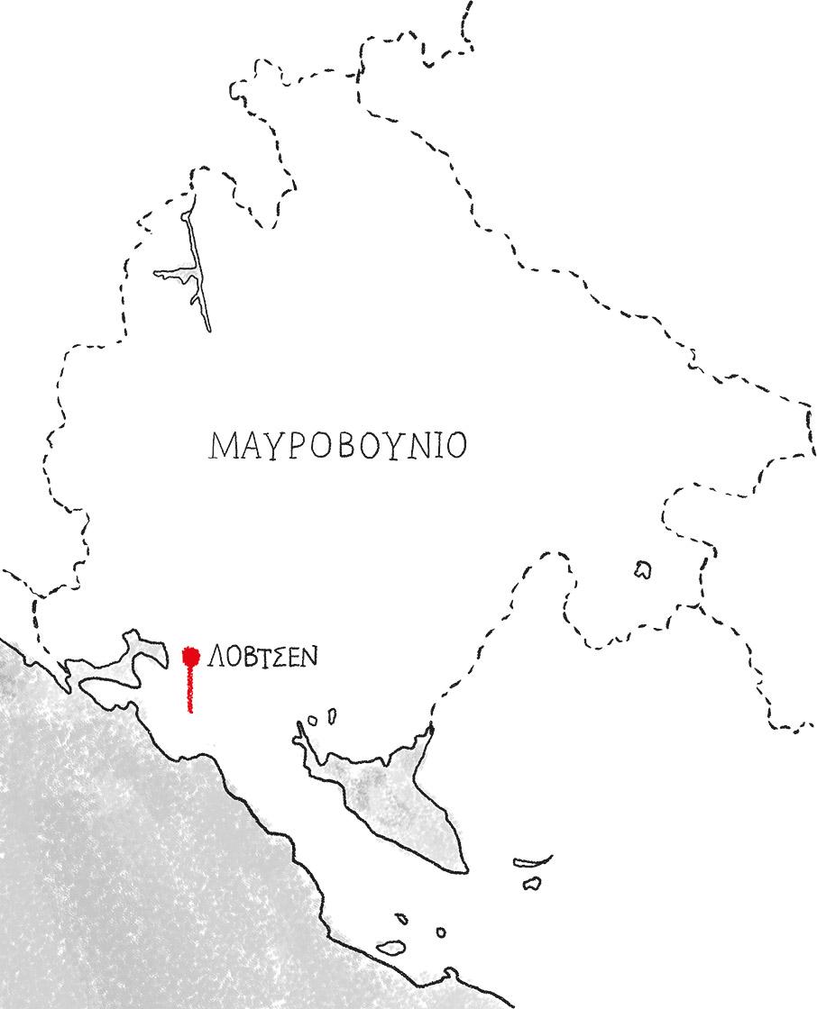 diakopes-parigorias-sto-mayrovoynio7