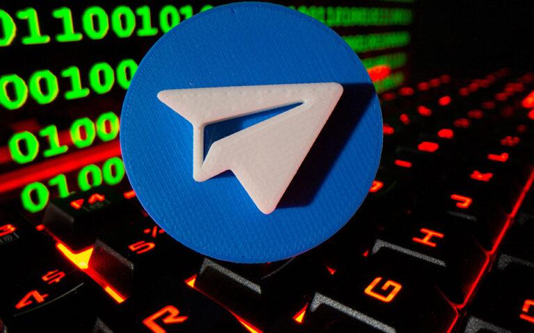 to-telegram-kategrapse-70-ekat-neoys-christes-logo-tis-diakopis-toy-facebook-561525571